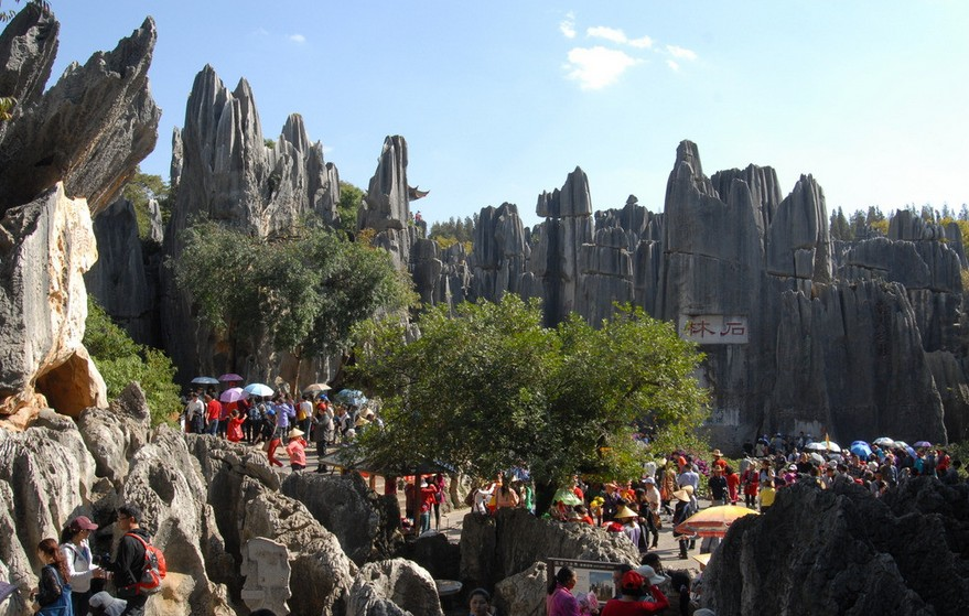 Kui Ming Stone Forest